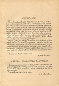 Suomen kansakoulun hallinnnon pääpiirteet -alkusanat